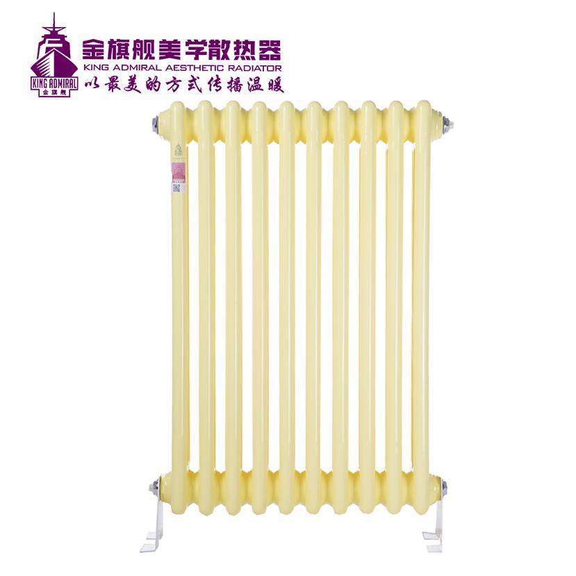 钢制散热器三柱黄色