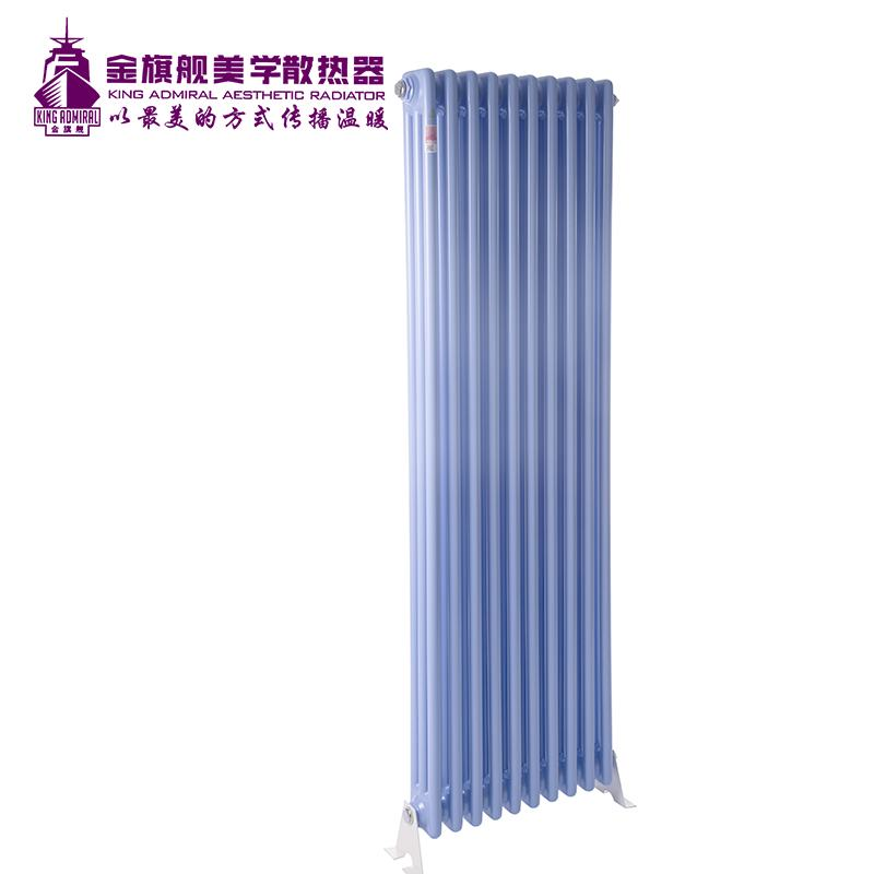 钢制散热器三柱亚蓝