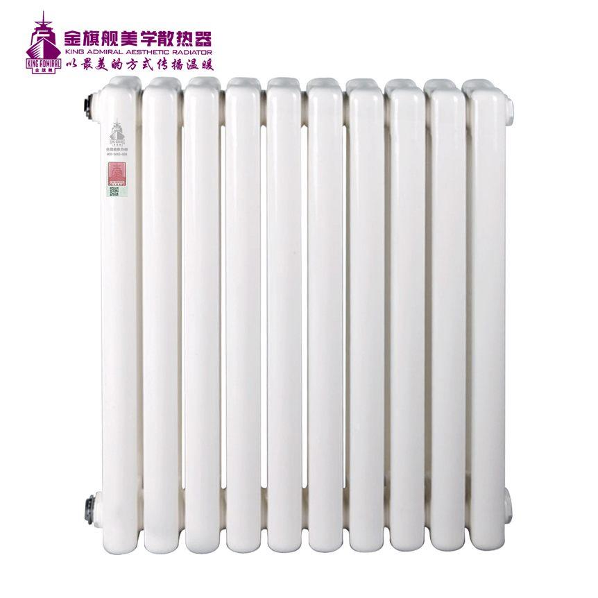 钢制散热器50方白