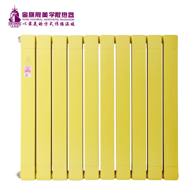 铜铝复合散热器60x60黄色