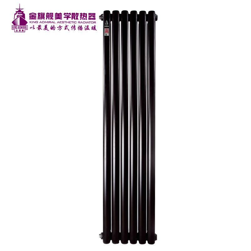 钢制散热器50方黑 高