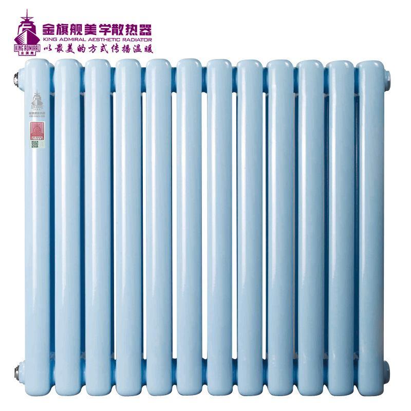 钢制散热器50方蓝
