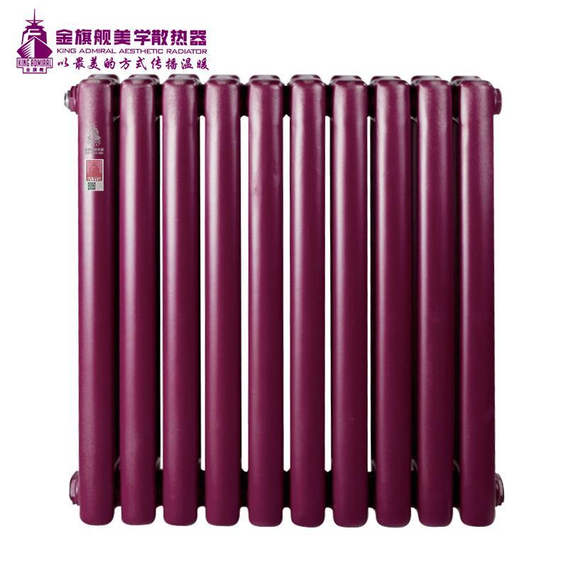 钢制散热器50方沙紫色