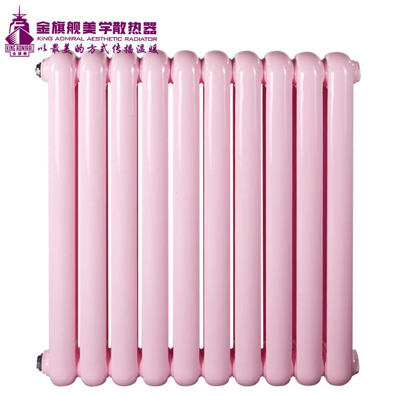 钢制散热器50圆矮粉色600