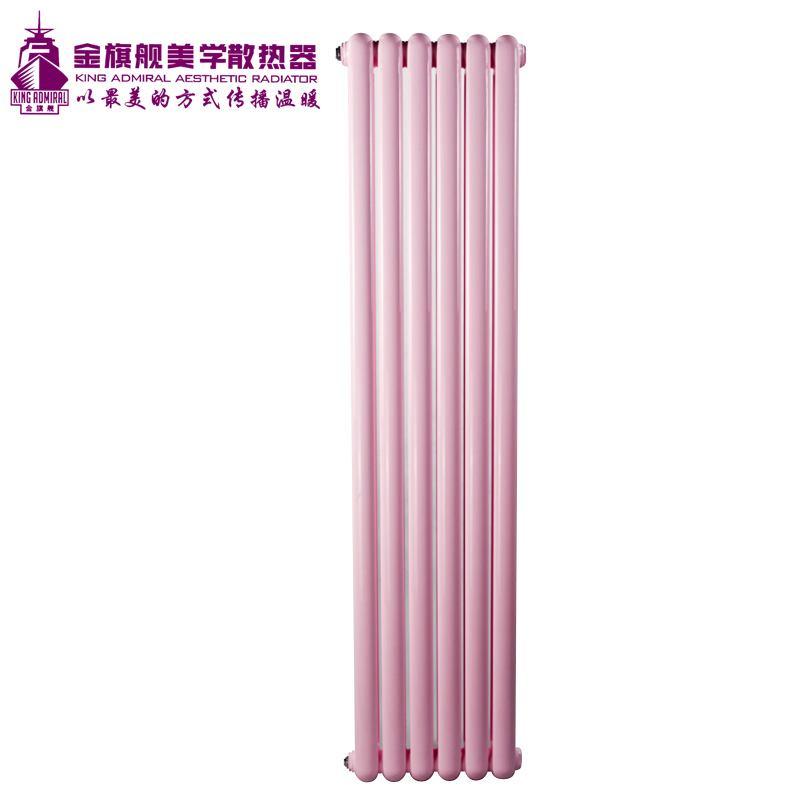 钢制散热器50圆高粉色