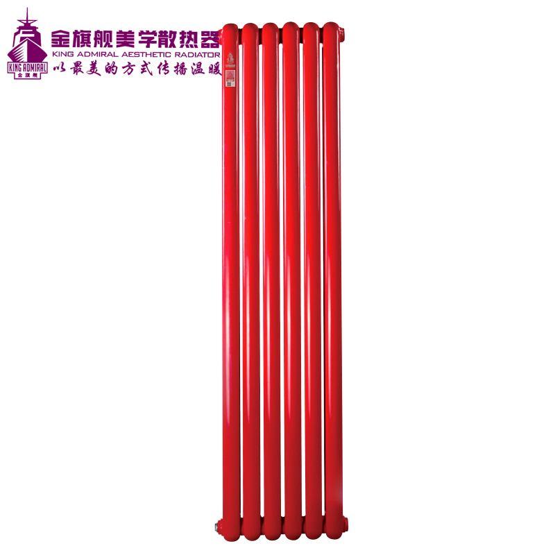 钢制散热器50圆红色