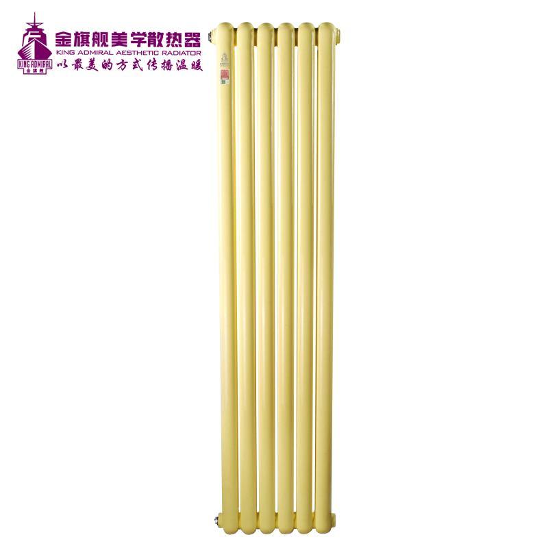 钢制散热器50圆黄色