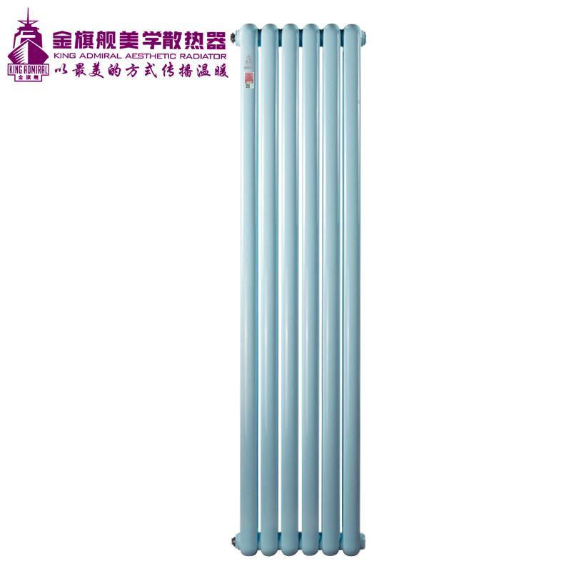 钢制散热器50圆蓝色