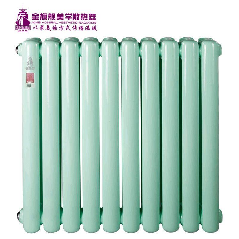 钢制散热器60方 绿色