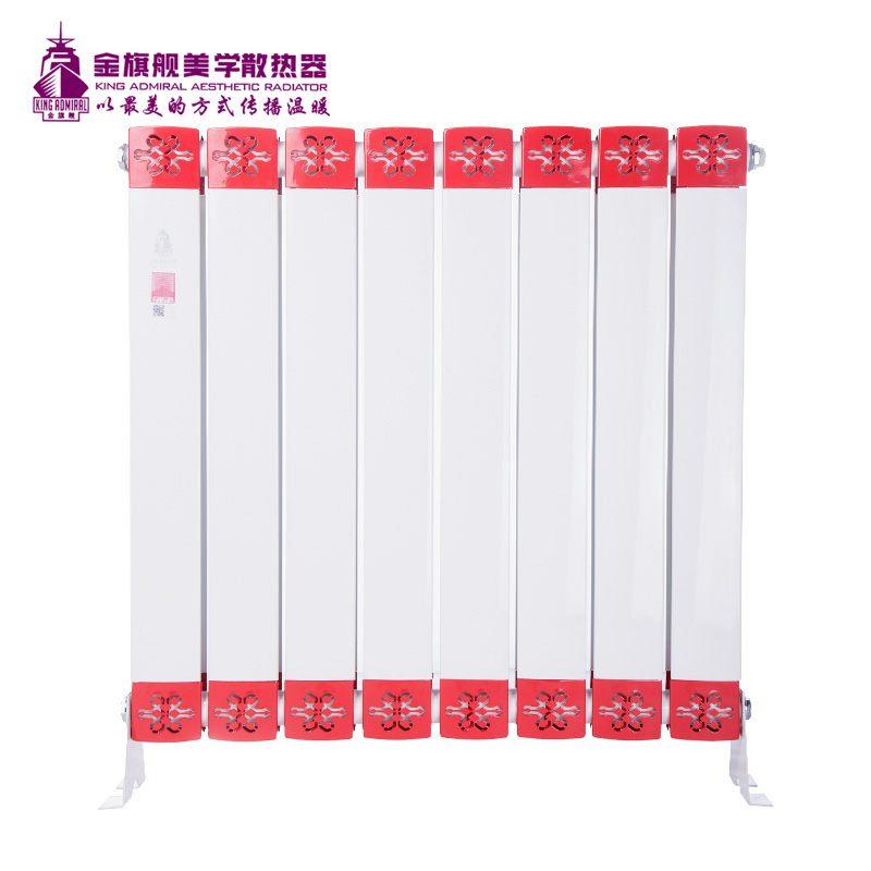 铜铝复合散热器75x50白