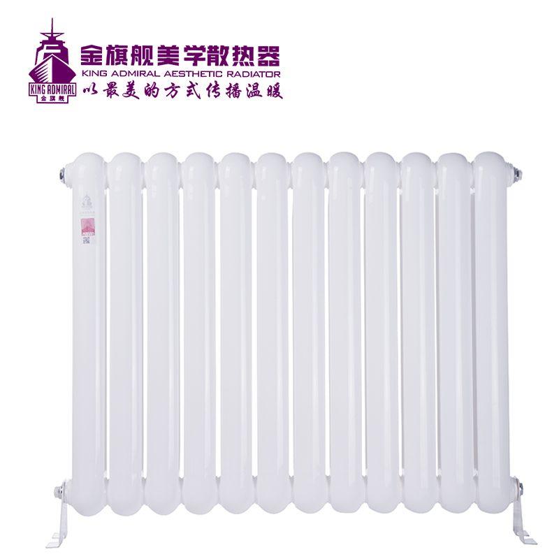 钢制散热器60圆白色 矮