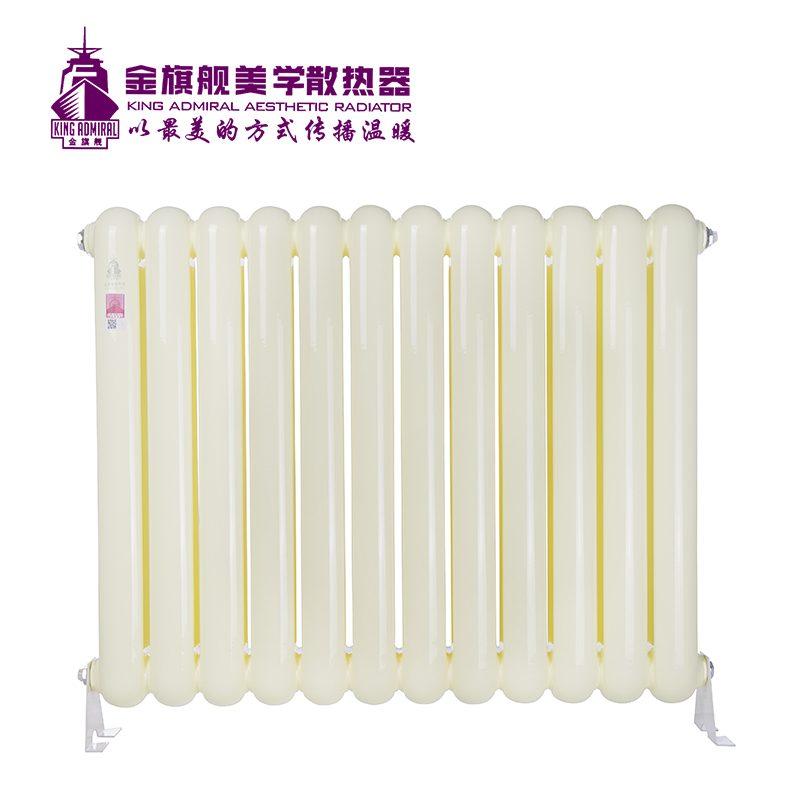 钢制散热器60圆鹅黄 矮