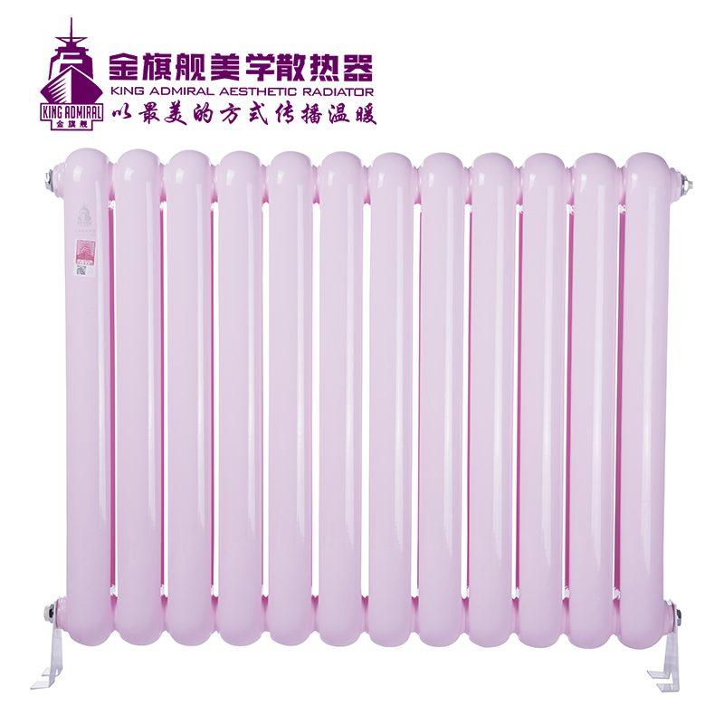 钢制散热器60圆粉色 矮