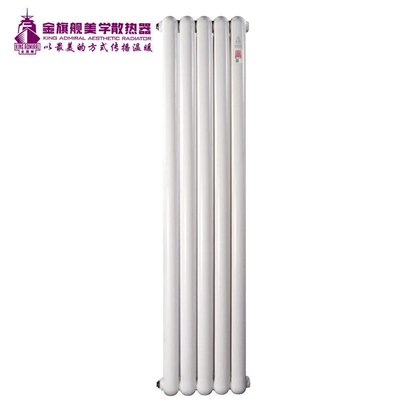 钢制散热器60圆白色高
