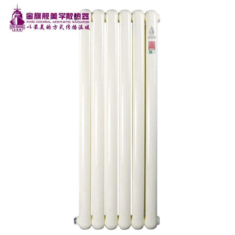 钢制散热器60圆鹅黄高