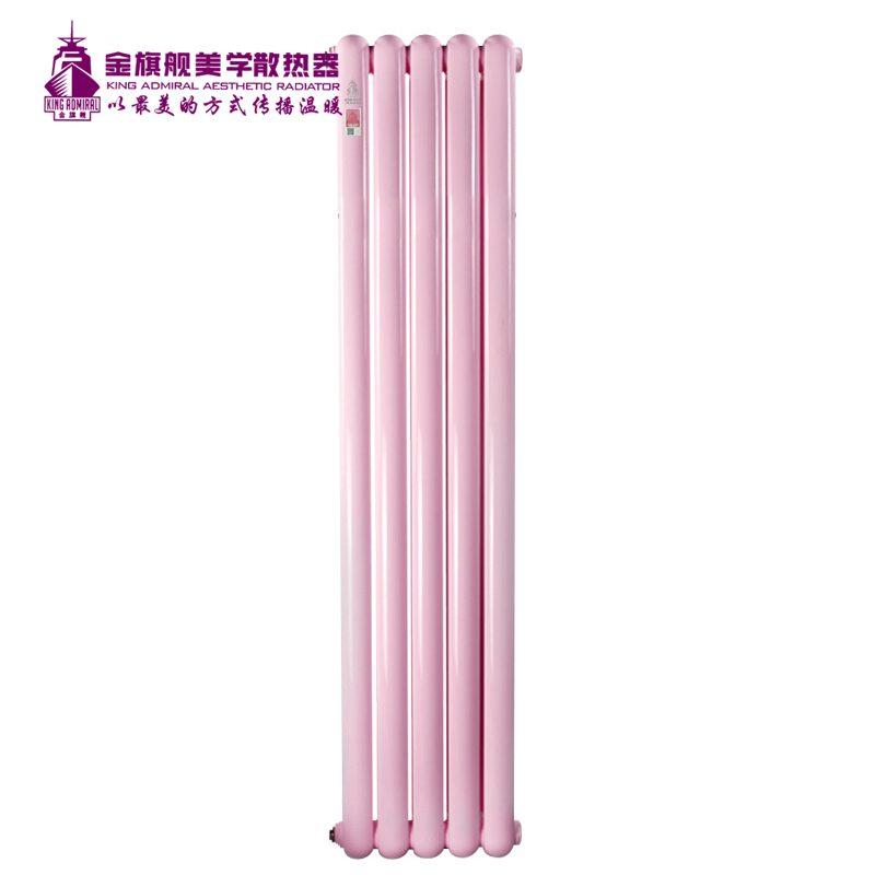 钢制散热器60圆粉色高