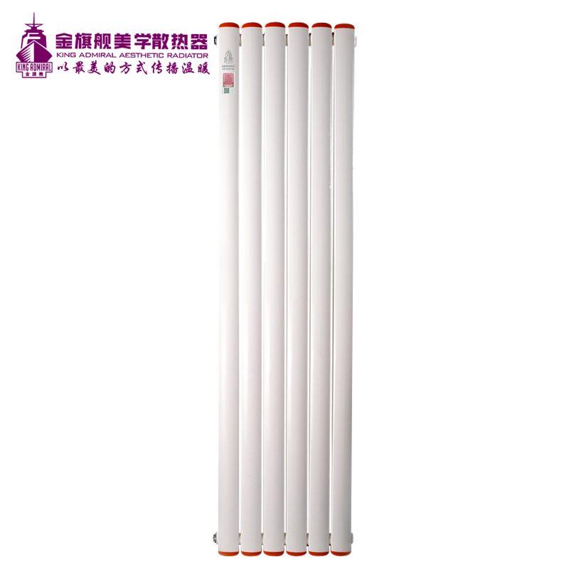 钢制散热器70x63白+橘色