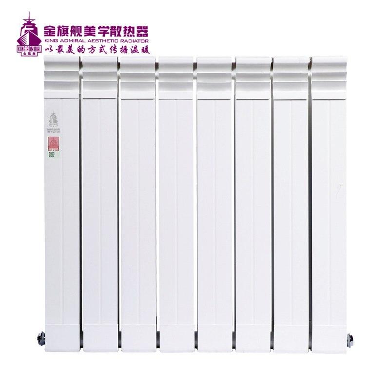 新款铜铝复合散热器75x75白色