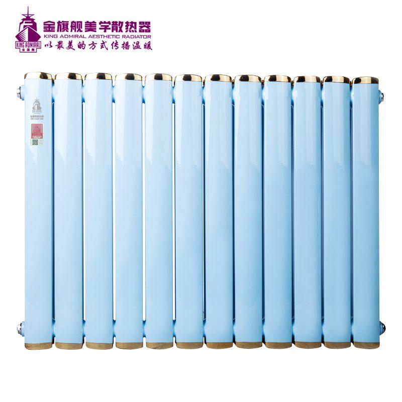 钢制散热器70x63蓝+金色