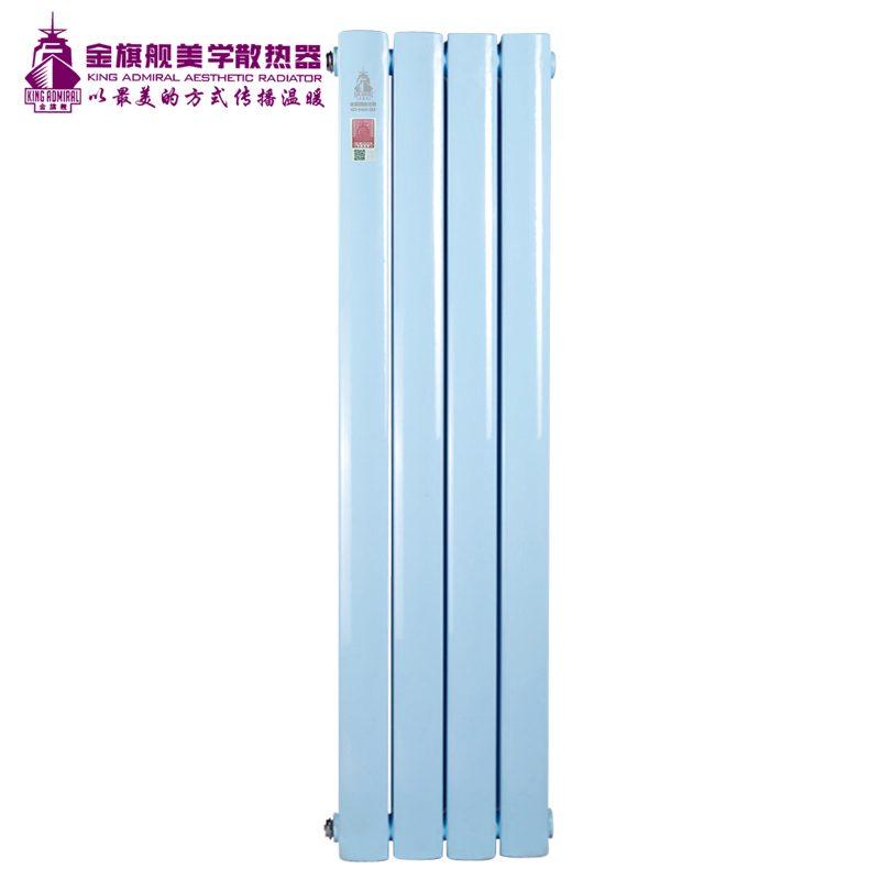 钢制散热器70x63天蓝色