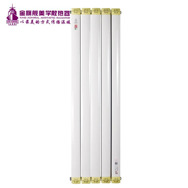 铜铝复合散热器80x80白+黄色