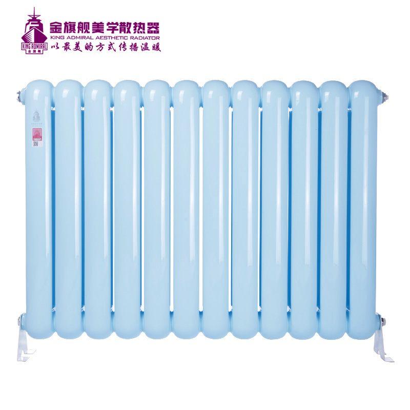 钢制散热器70圆头天蓝色