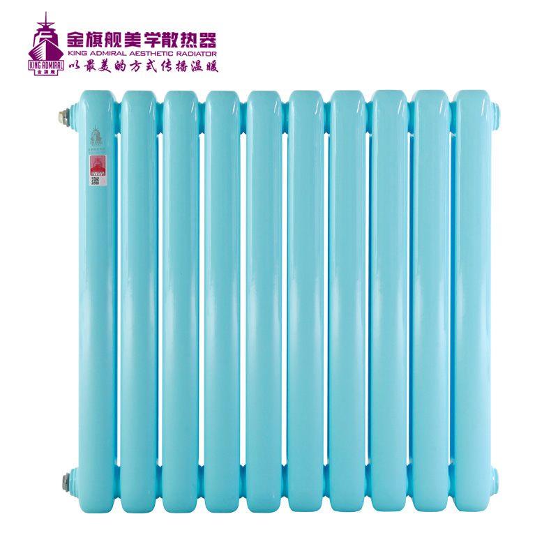 钢制散热器60x30新平头蓝色