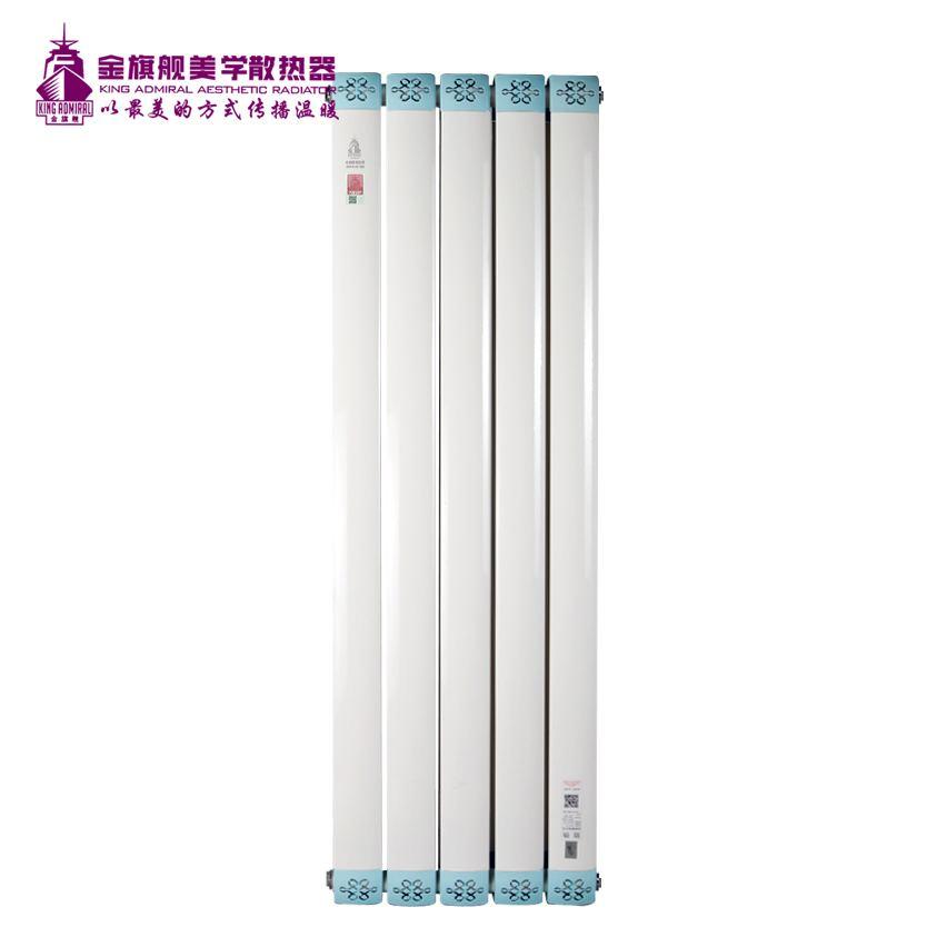 铜铝复合散热器80x80白+浅蓝色
