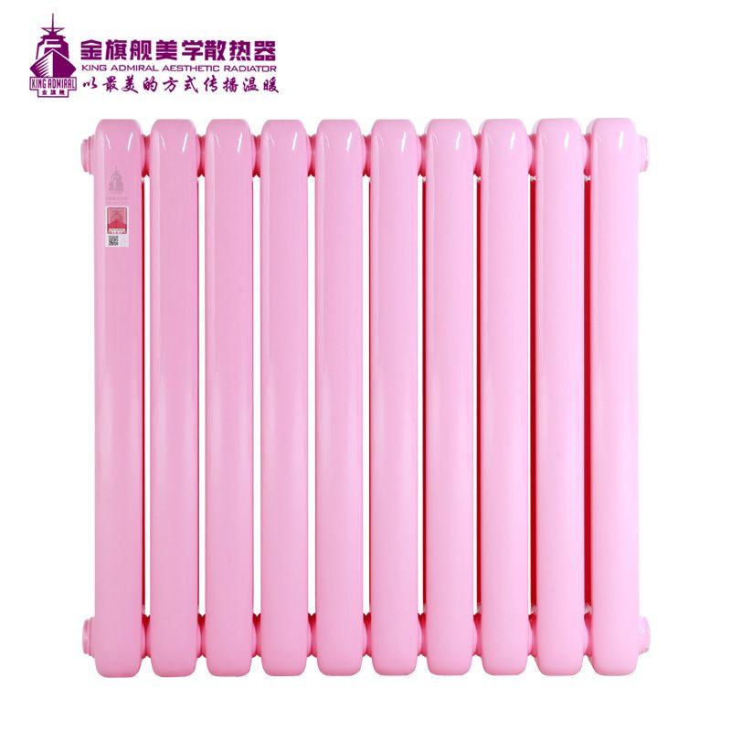 钢制散热器60x30新平头粉色