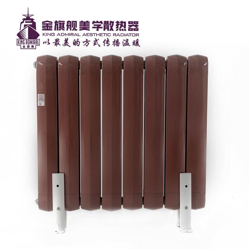 铜铝复合散热器85x85 沙紫色