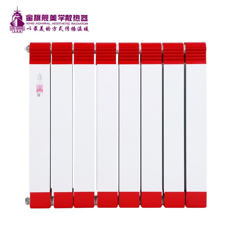 铜铝复合散热器90x75白+红色