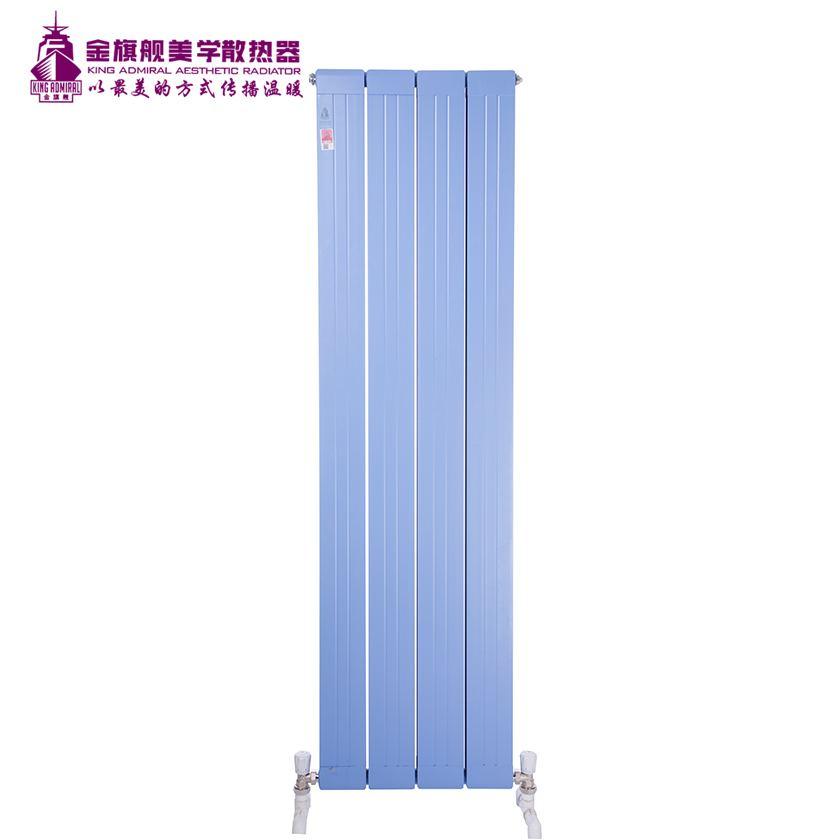 铜铝复合散热器11460-160亚蓝色