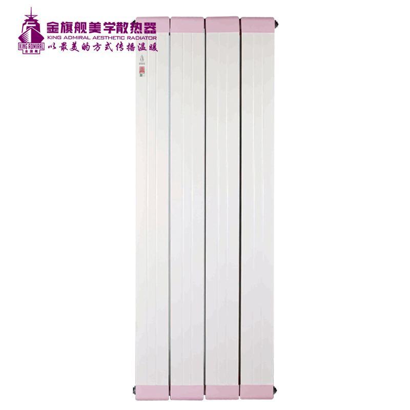 铜铝复合散热器144x60白+傅粉色