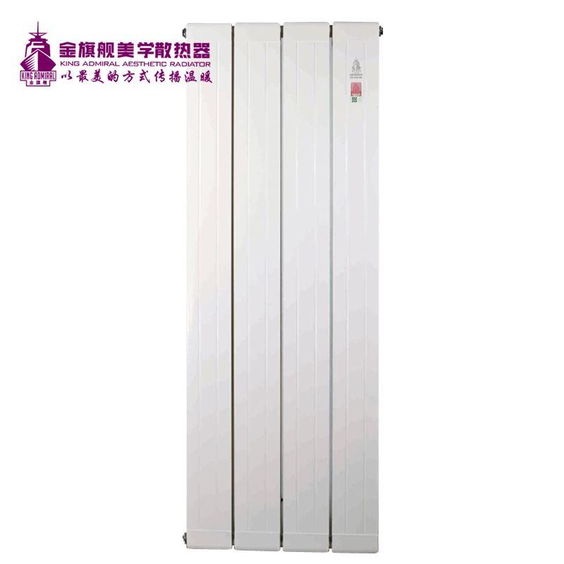 铜铝复合散热器132x60 白色