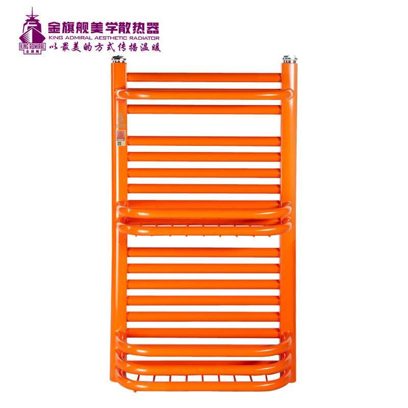 钢制散热器卫浴圆管橘黄