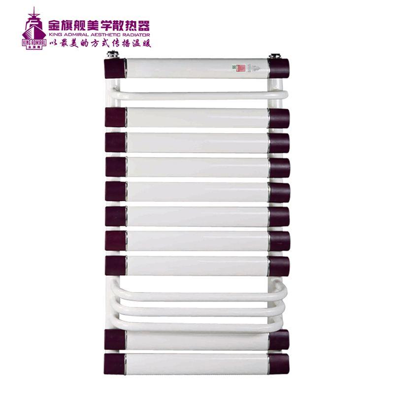 铜铝复合散热器卫浴白+沙紫