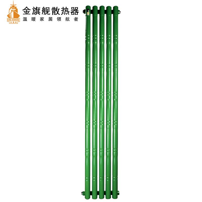 艺术型散热器 竹节